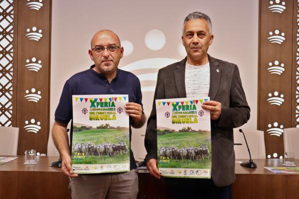 La Diputación de Badajoz participará en la X Feria Agroganadera y Multisectorial de Siruela